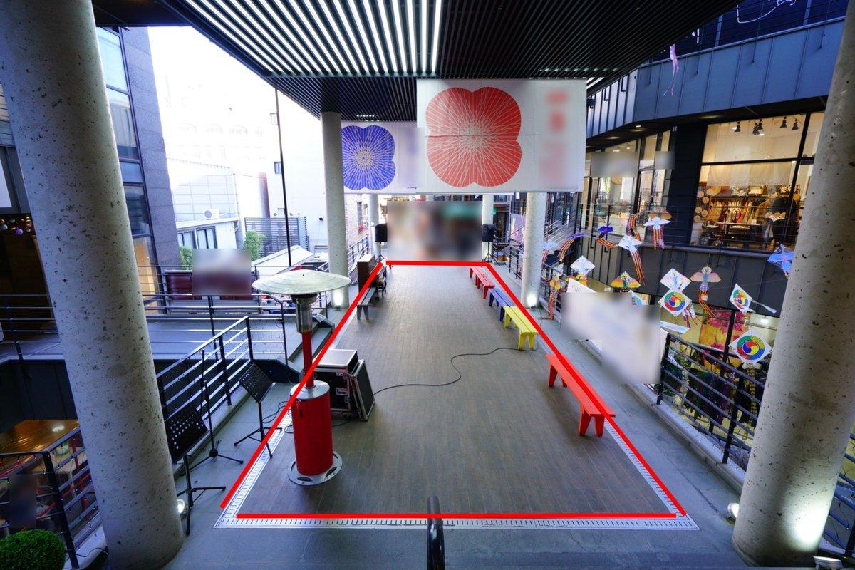 Location éphémère espace commercial Storefront