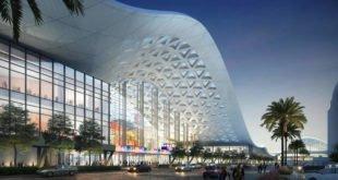Convention Center Las Vegas