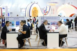 Incentives, Business Travel & Meetings Expo China (CIBTM)